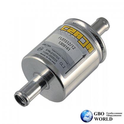 Фильтр тонкой очистки газа Czaja 12 12